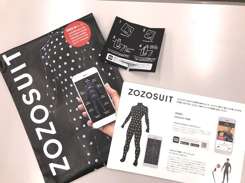 注文したZOZOSUITに入っていたスマートフォンを置く紙の台と説明書