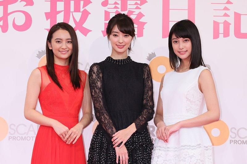岡田結実ら3人で女優宣言を行った宮本茉由