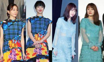 新垣結衣、戸田恵梨香、有村架純も…「服がかぶっちゃった」最旬女優を一挙見せ!