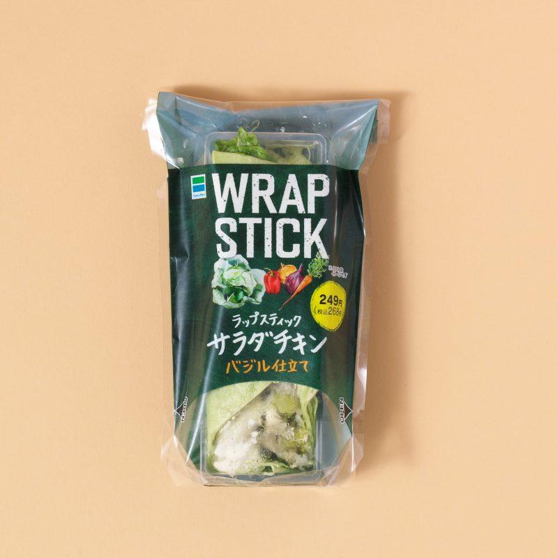 ファミリーマートのラップスティック サラダチキンバジル風味