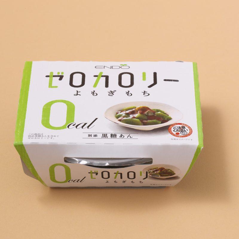 遠藤製餡のゼロカロリー よもぎもち