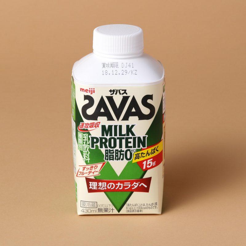 明治のSAVAS(ザバス) ミルクプロテイン 脂肪0