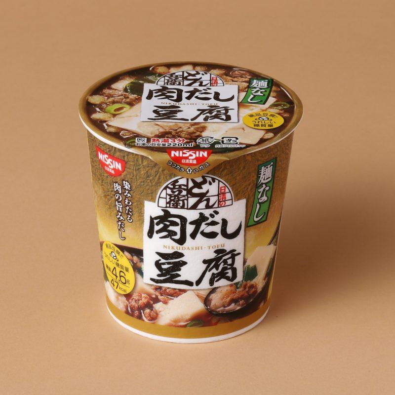 日清食品の日清麺なしどん兵衛 肉だし豆腐スープ