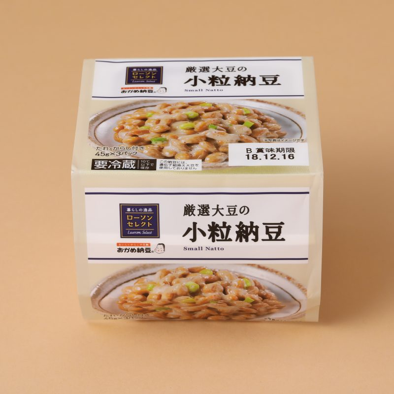 ローソンの小粒納豆3パック