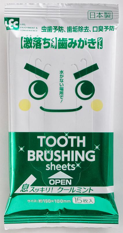 パッケージに顔のイラストが入った歯みがきシート