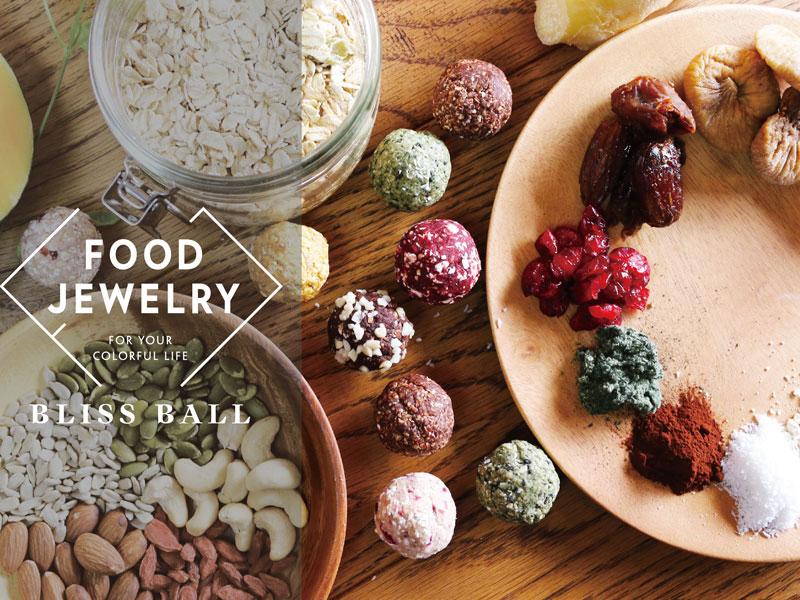 FOOD JEWELRY(フードジュエリー)のブリスボール