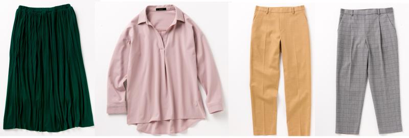 緑のプリーツスカート、桜色のブラウス、チノのテーパー度パンツ、チェックのテーパードパンツ