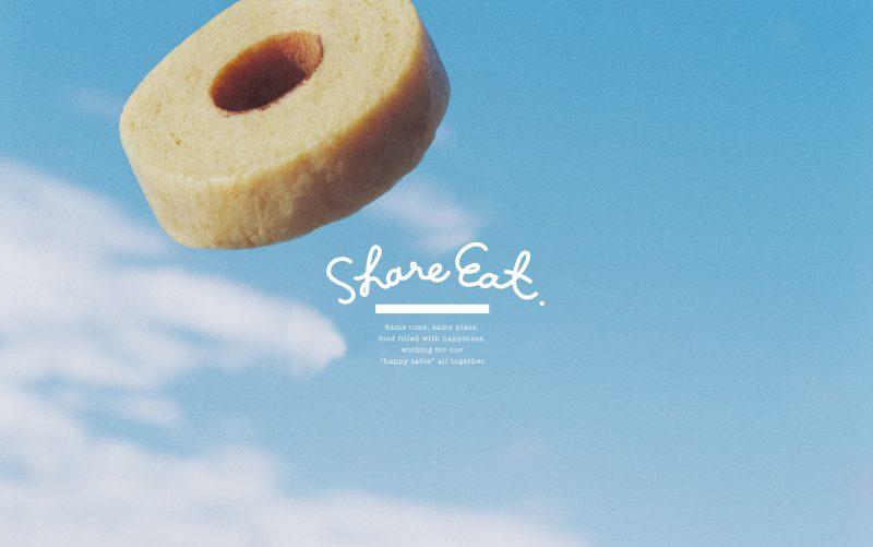 「SHARE EAT(シェアイート)」ロゴ