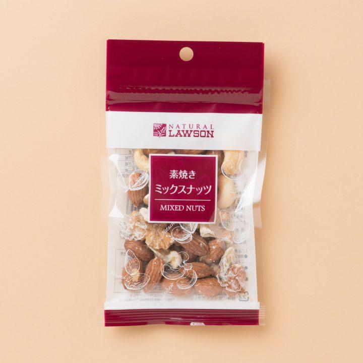 ローソンの素焼きミックスナッツ
