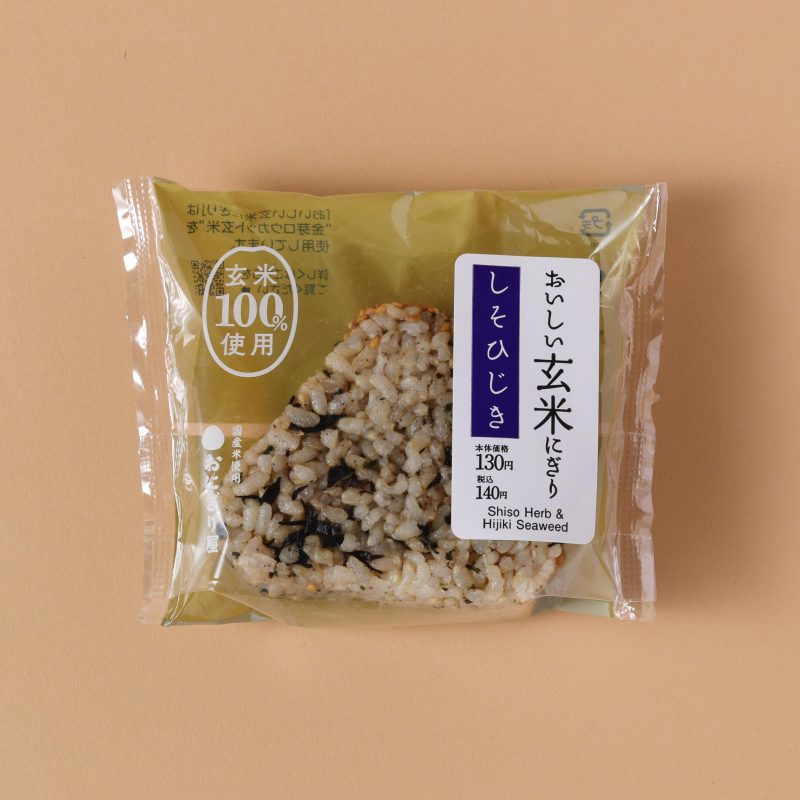 ローソンのおいしい玄米にぎり しそひじき