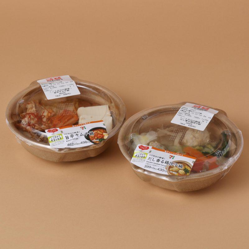 セブン−イレブンの1/2日分の野菜!だし香る鶏団子鍋と1/2日分の野菜!旨辛キムチ鍋