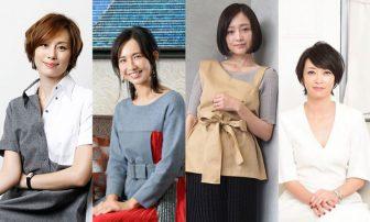 米倉涼子、優木まおみ、安達祐実、辺見えみり…アラフォー女優の美の秘訣をまとめて大公開!