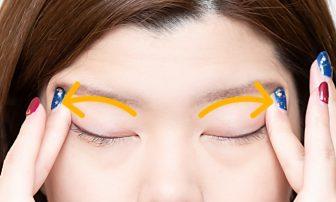 【外出直前の緊急ケア1】寝起きの目のむくみを速攻改善する方法をリンパマッサージ専門家がレクチ…