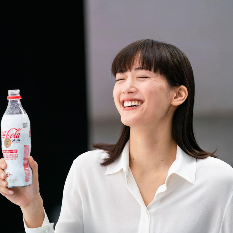 新テレビM『コカ・コーラ プラス 新つぶやき』の綾瀬はるか