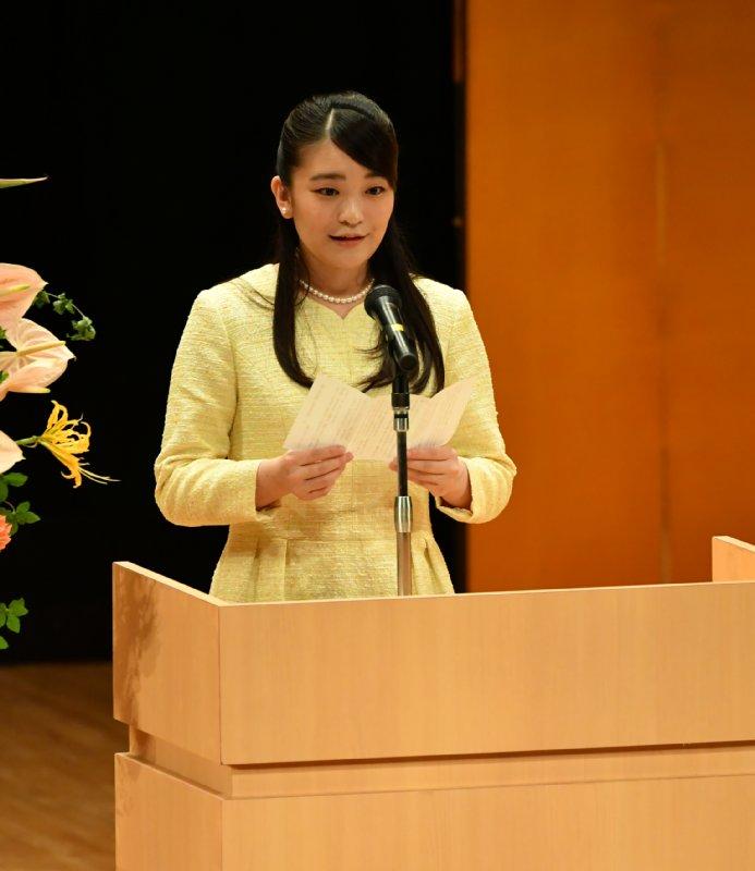 佐渡トキ野生復帰10周年記念式典・記念フォーラムにご臨席し、あいさつする眞子さま