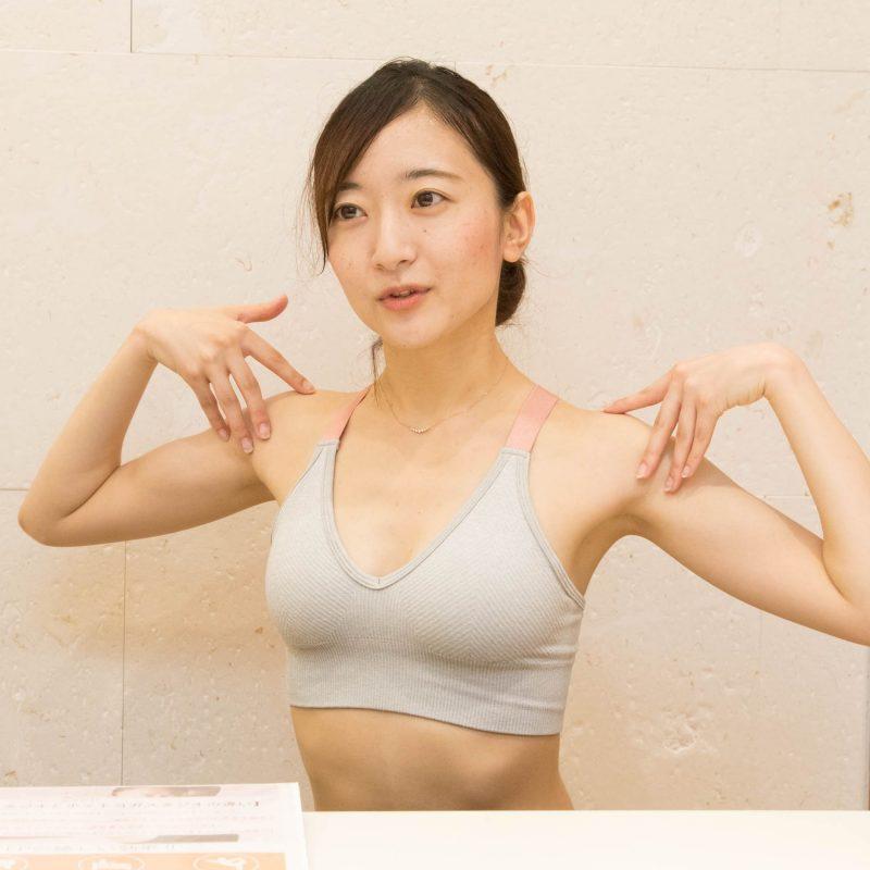 渋井沙也佳さん