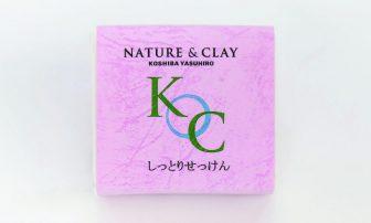 毛穴の汚れスッキリ、肌がツルツルになると話題!コシバクレイ配合の『NATURE & CLAY』の石…