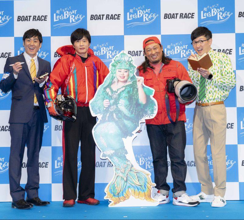ボートレース新CMシリーズ「姫たちだってLet's BOAT RACE」に出演する田中圭、ロバート