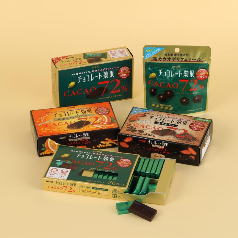 明治の『チョコレート効果カカオ72%』が1袋と4箱