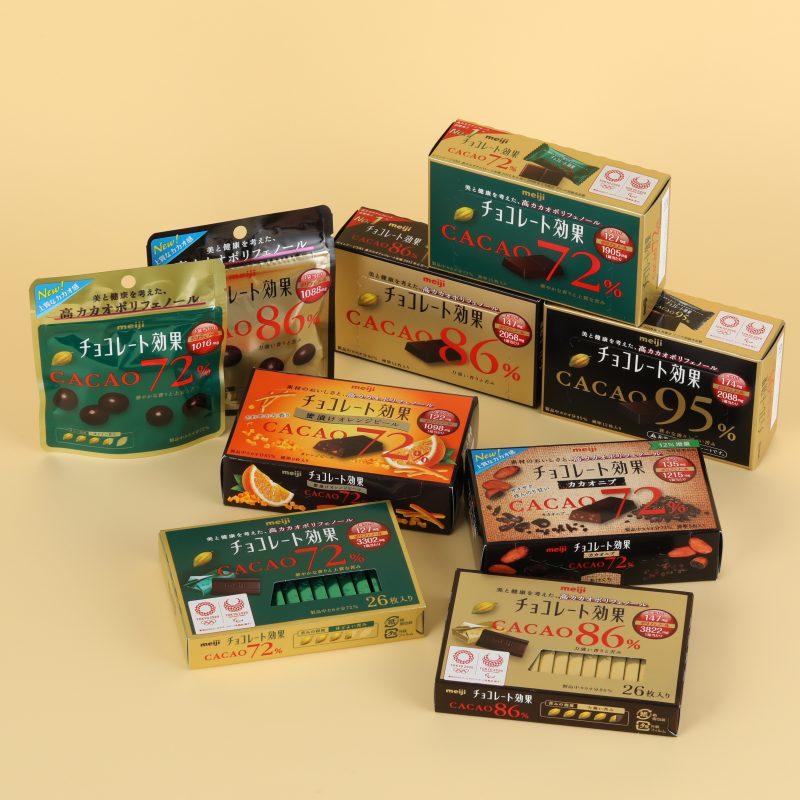 明治の『チョコレート効果カカオ72%』、『チョコレート効果カカオ86%』など