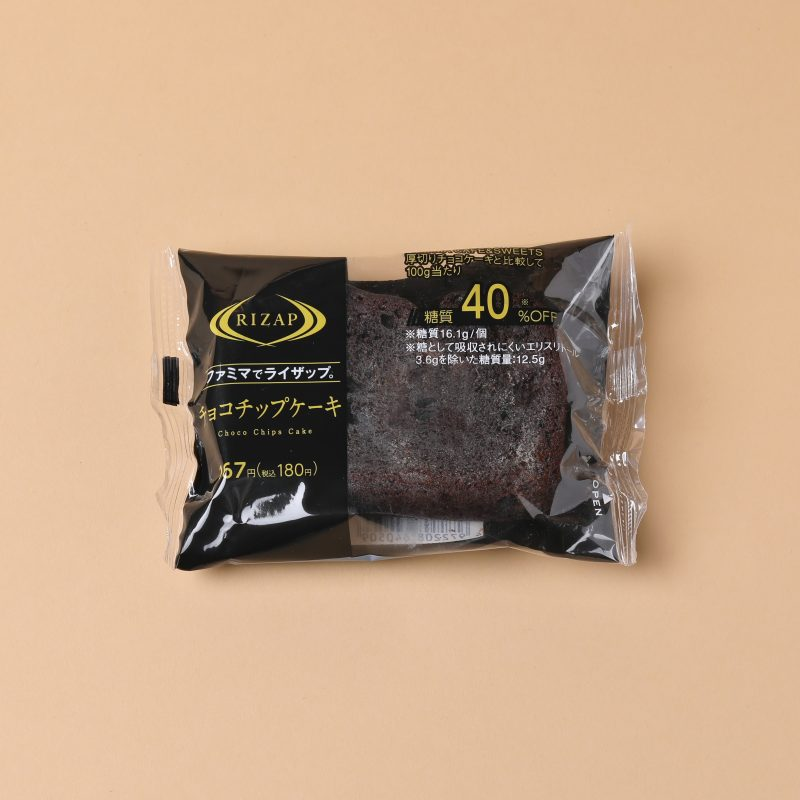 ファミリーマートのRIZAP チョコチップケーキ