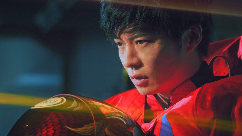 「姫たちだってLet's BOAT RACE」ボートレーサーを目指す役を演じる田中圭