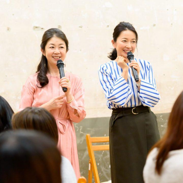 アロマセラピストの濱美奈子と羽田美智子