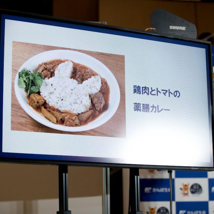 スライドに映された森崎友紀監修の漢方料理