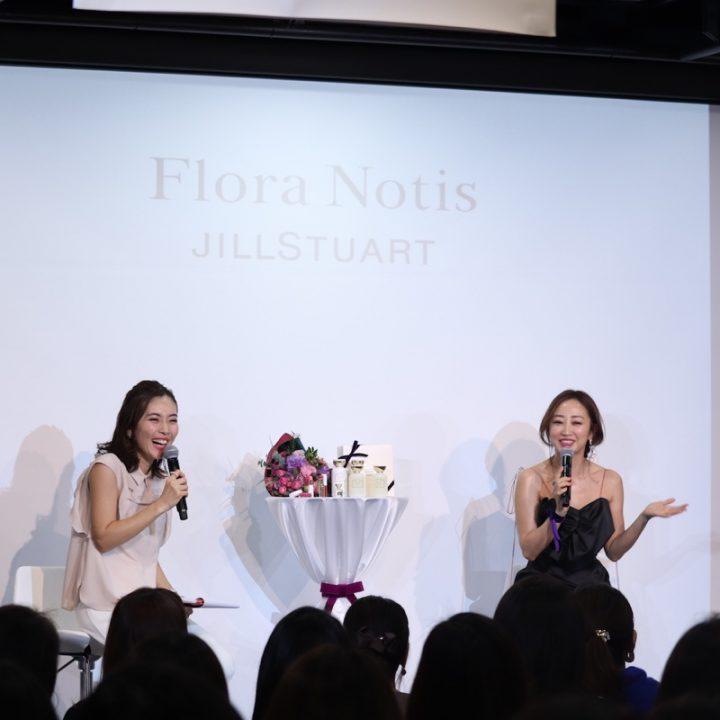 神崎恵×Flora Notis JILL STUART」スペシャルトークイベントの様子