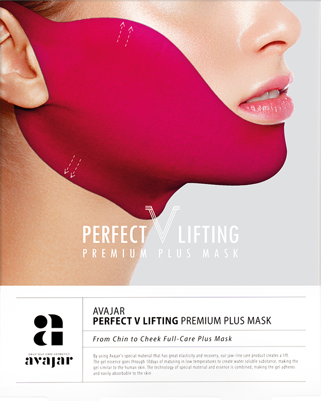 リフティングマスクの商品写真