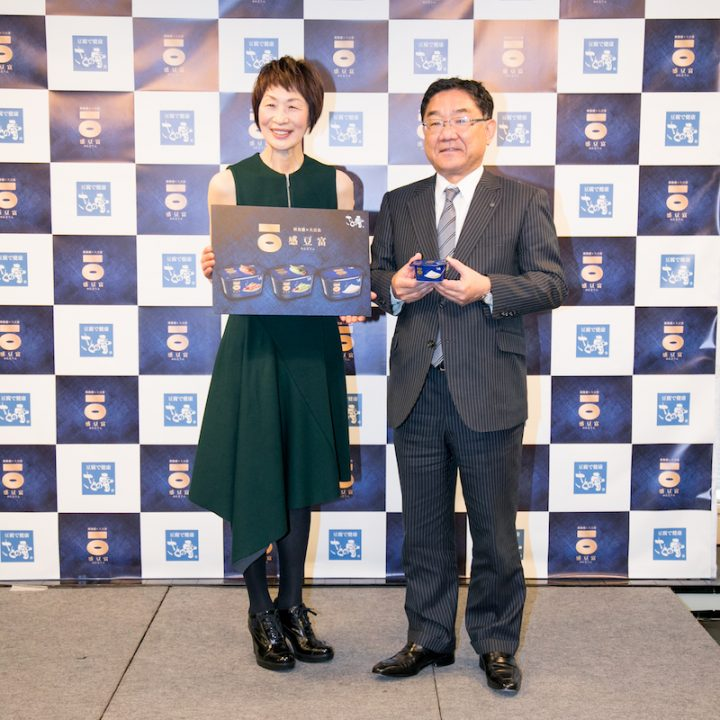 料理研究家の浜内千波さんとさとの雪食品の植田滋社長