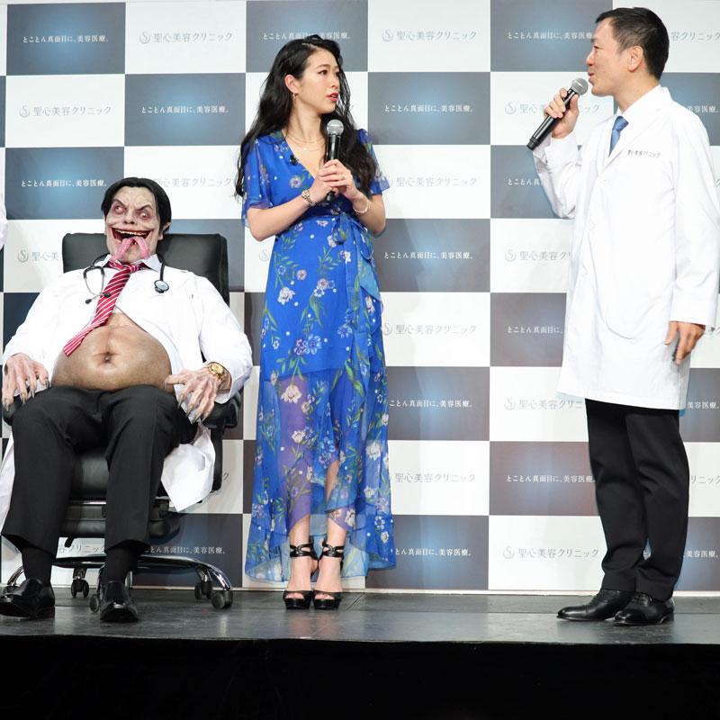 Dr.Beastの人形、聖心美容クリニック・鎌倉達郎医師、紅蘭
