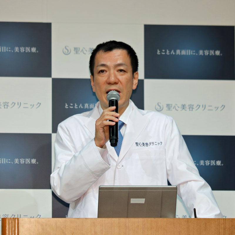 聖心美容クリニック・鎌倉達郎医師