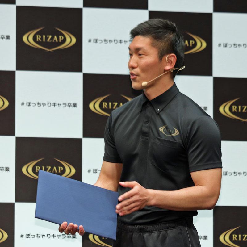 菊地さんを担当したRIZAPのトレーナー