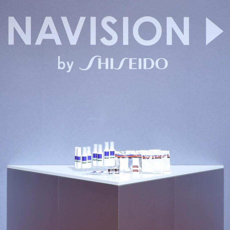 資生堂のスキンケアブランド「NAVISION(ナビジョン)」が並んでいる