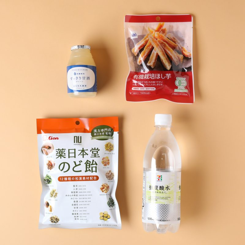 ミニストップの有機栽培ほし芋とセブン−イレブンの強炭酸水とベジキッチンのすっきり甘酒プレーンと薬日本堂ののど飴