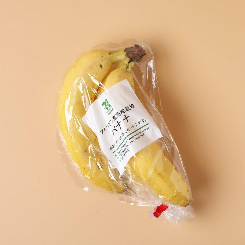 セブン−イレブンのセブンプレミアム フィリピン産高地栽培バナナ