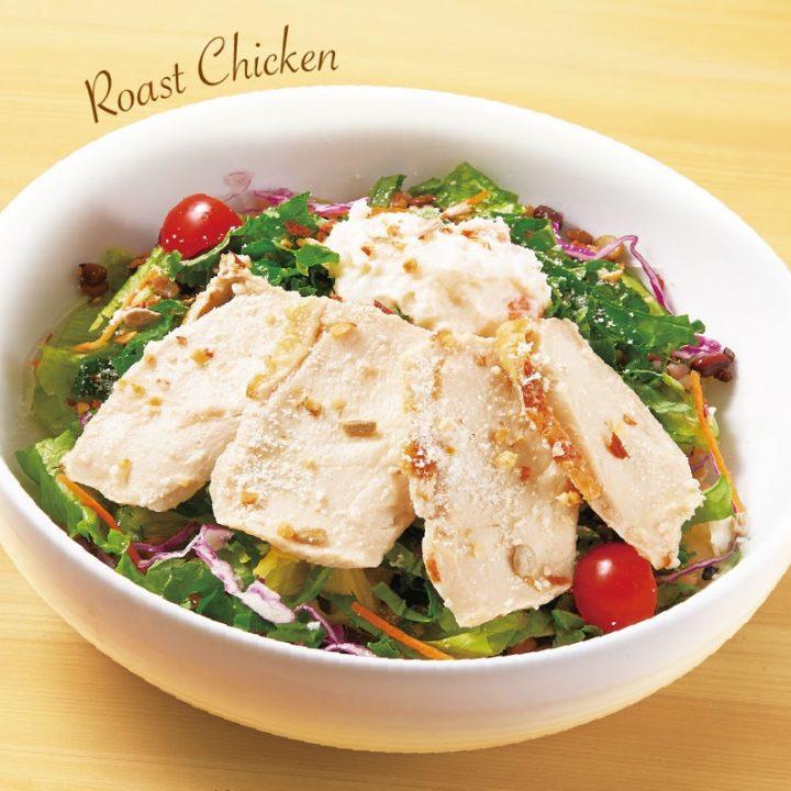 『ハーブ鶏のローストチキンとケールのサラダ』