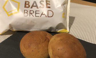 完全栄養食『BASE BREAD(ベースブレッド)』はおいしいのか?1食で1日の1/3の栄養を補給【実食ガ…