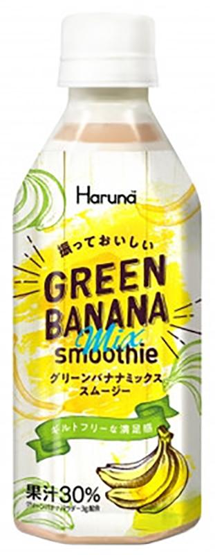 グリーンバナナスムージーの商品写真
