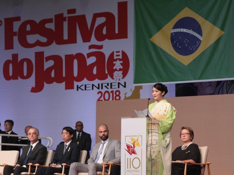 サンパウロ・エキスポで行われたブラジルへの移住110周年記念式典に出席され、お祝いの言葉を述べられる眞子さま