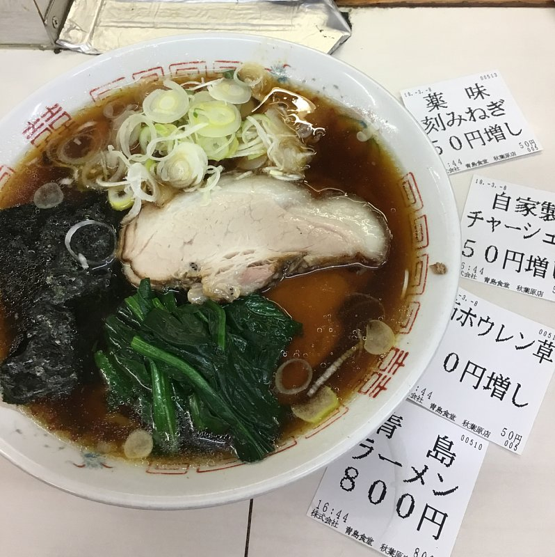 青島食堂のラーメン