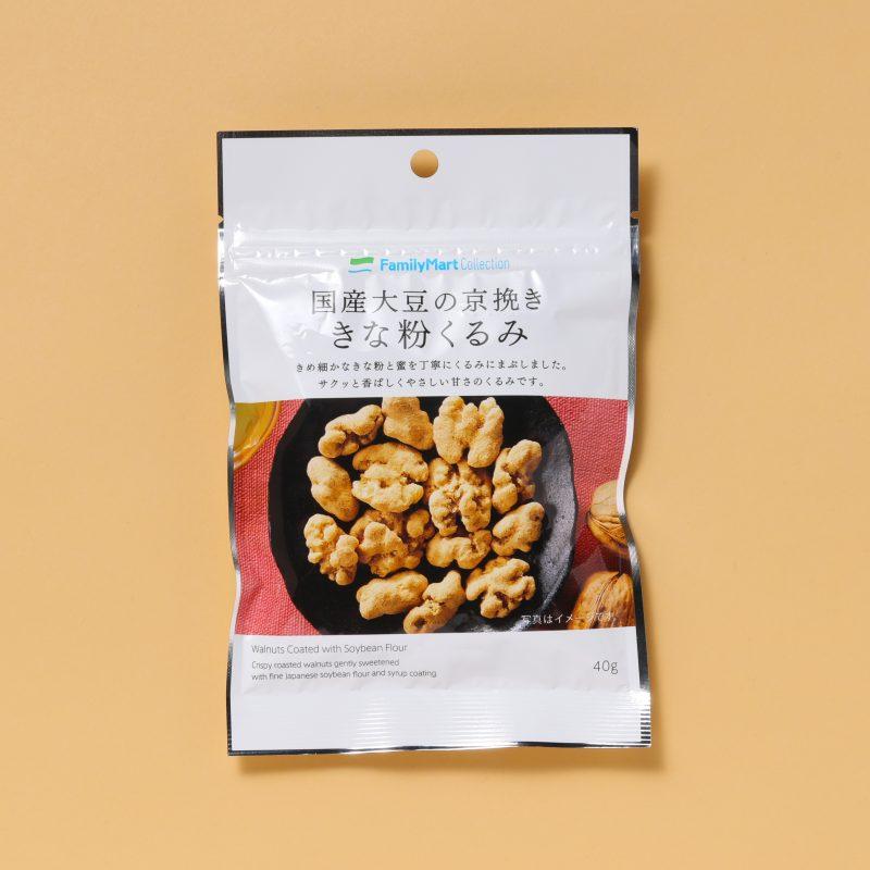 ファミリーマートの国産大豆の京挽ききな粉くるみ