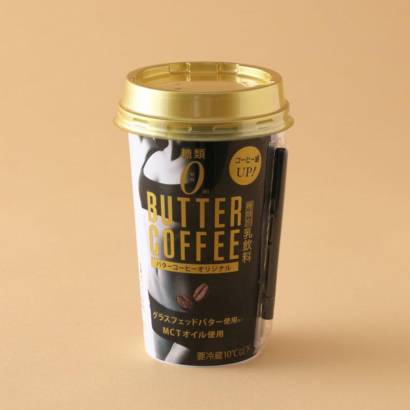 ファミリーマートのバターコーヒーオリジナル