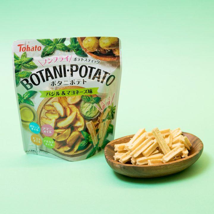 『ボタニポテト』バジル&マヨネーズ味