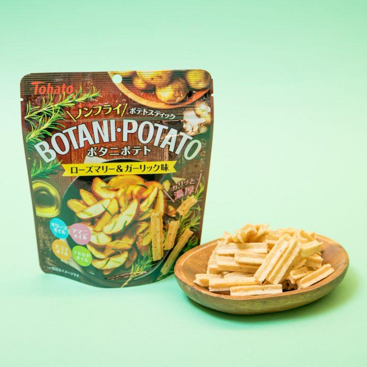 『ボタニポテト』ローズマリー&ガーリック味
