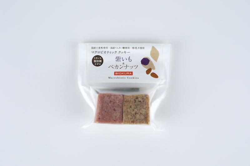 ビオクラのマクロビクッキー 紫いも&ぺカンナッツ