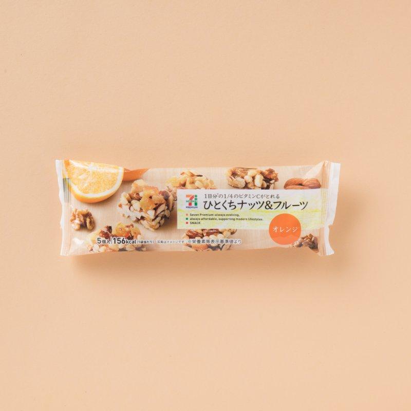 『ひとくちナッツ&フルーツ オレンジ 5個入』