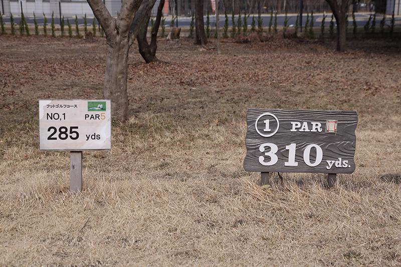 コース脇にヤードとパーの数を示した看板が立っている