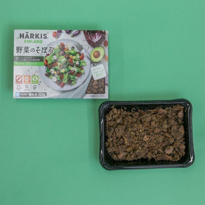 『ハーキス』のパッケージと解凍後の中身